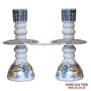 Chân đèn cao 44cm