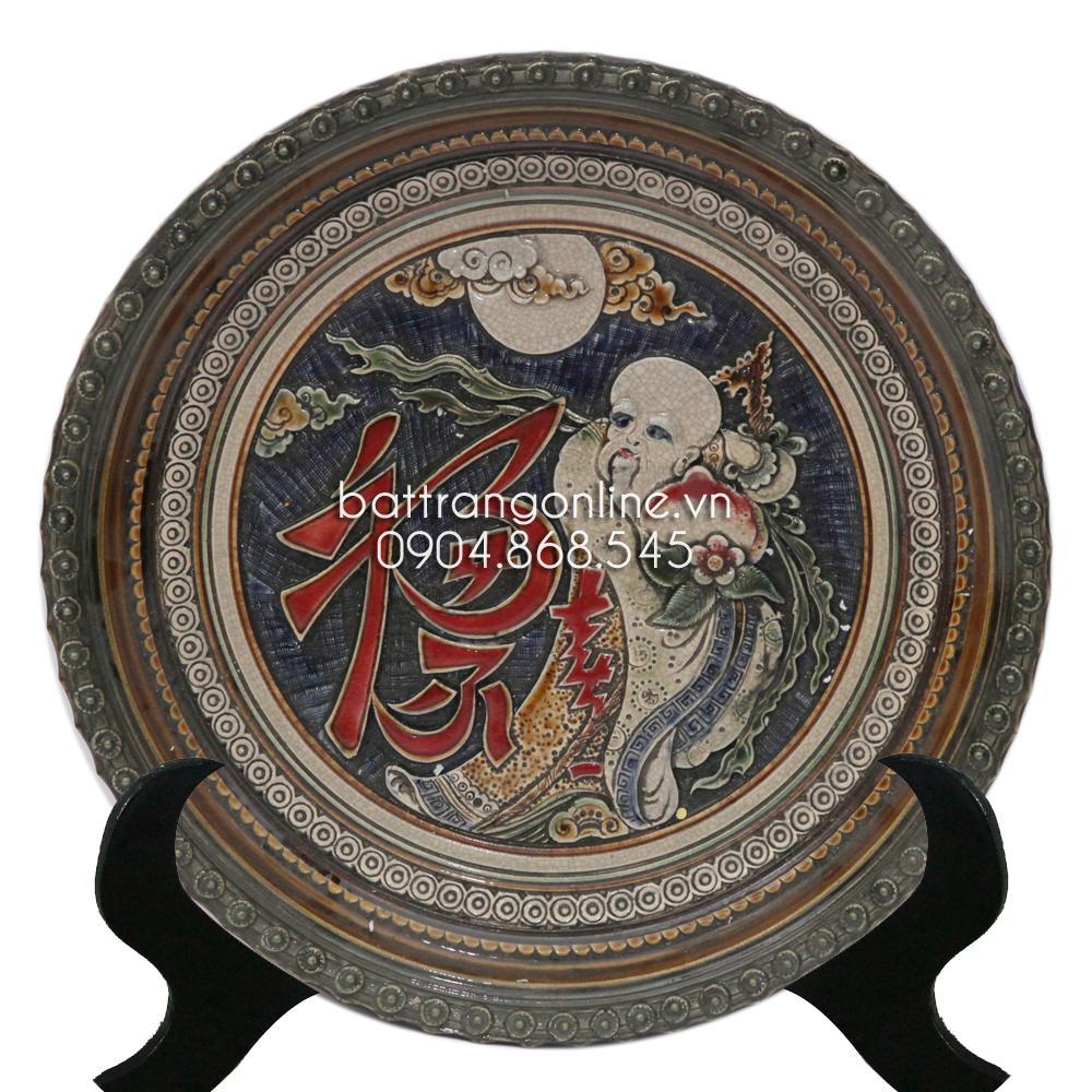 Đĩa cảnh - men rạn cổ - viền đắp nổi - 02 - đường kính 35cm