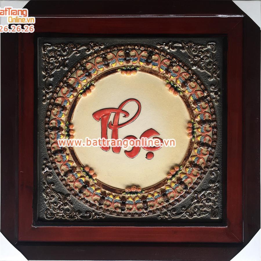 Tranh chữ gốm sứ - Phúc - Lộc - Thọ - 150x50cm