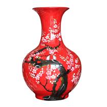 Tỏi sơn mài đại vẽ hoa đào nền đỏ cao 53cm