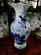 Lọ hoa  miệng loe- cao 32 cm
